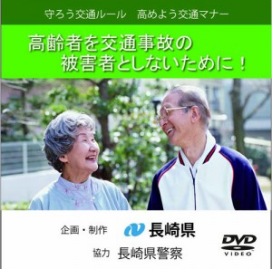 DVDジャケット-s